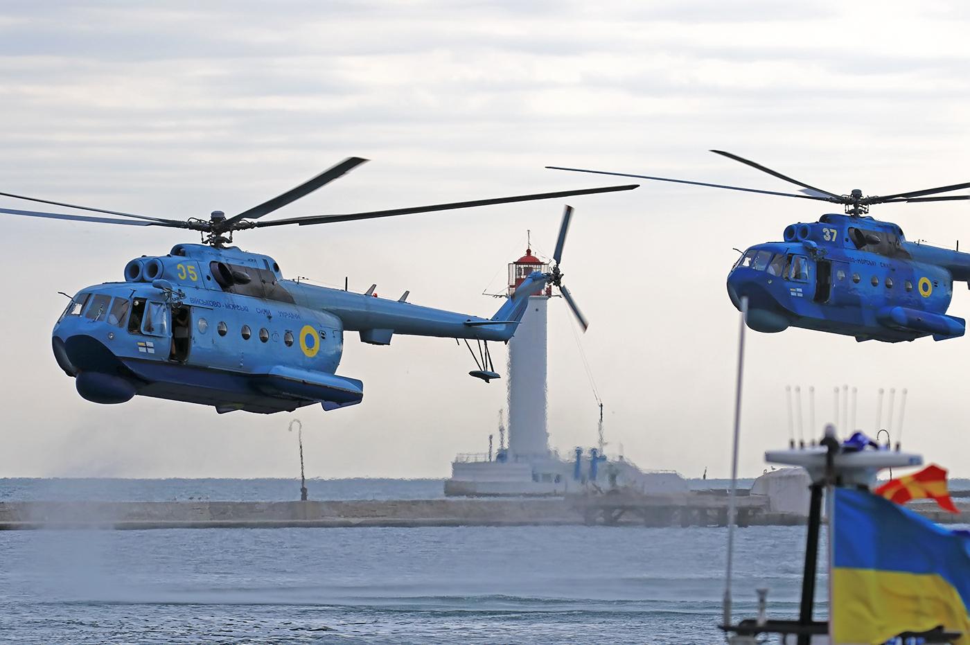 Mi-14PL vid ukrainska flottan