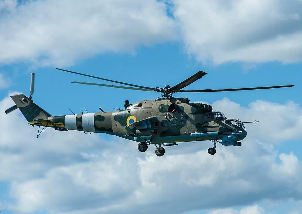 Mi-24PU1 stridshelikopter