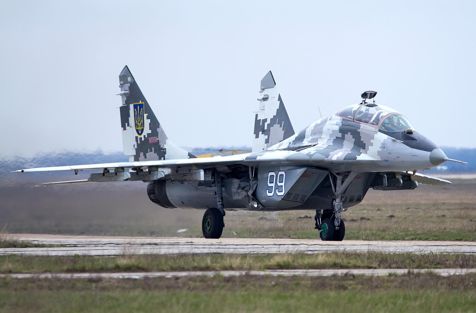 MiG-29UB vid Försvarsmakten i Ukraina