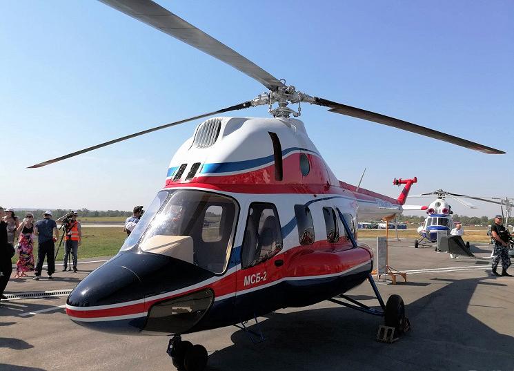 SMB-2-helikoptern Nadezhda