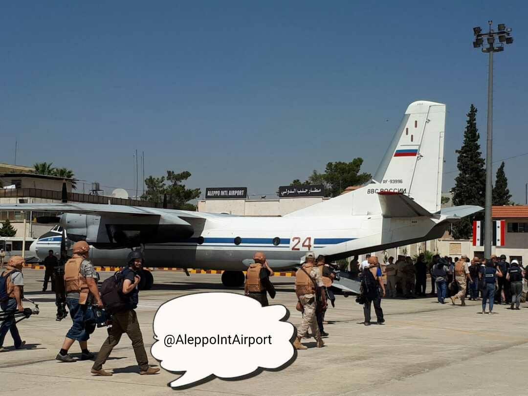 Flygkrasch med ryskt militärtransportflygplan i Syrien