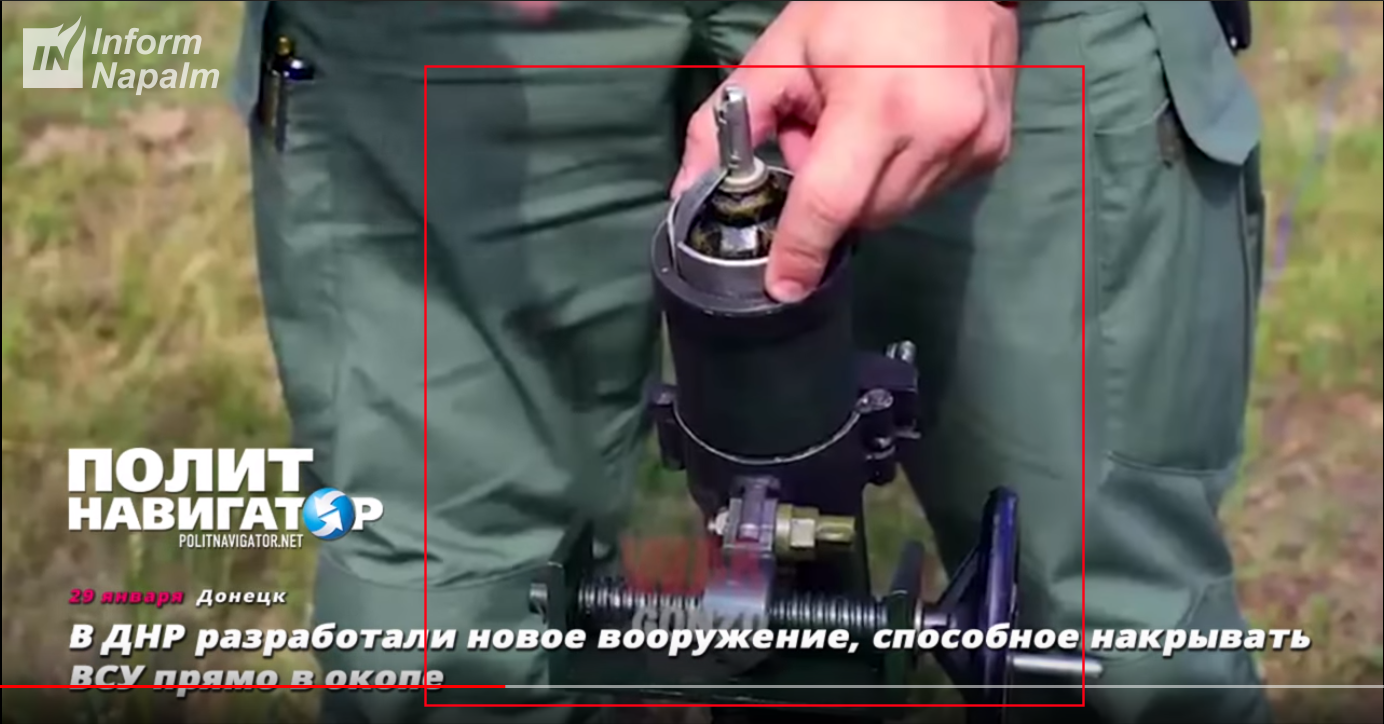 Ситуация с Рубаном, это инсценировка Порошенко - доказано!