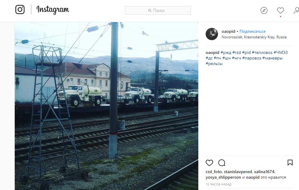 Ryssland förbereder leverans av FN-märkt utrustning från Novorossijsk