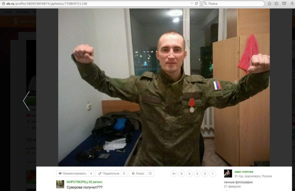 Den russiske soldaten Pletnev ville ikke reise til Donbass