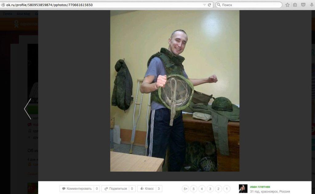 Den russiske soldat Pletnev nægtede at rejse til Donbass