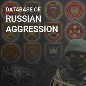 Banner – İnformNapalm-ın interaktiv verilənlər bazası