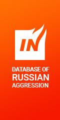 Banner - InformNapalms interaktiva databas