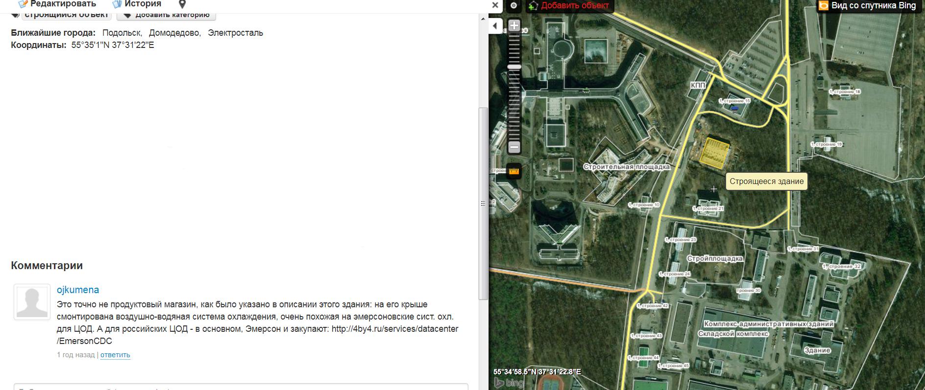 Var Rysslands militära utrikesunderrättelsetjänst förvarar Novitjok