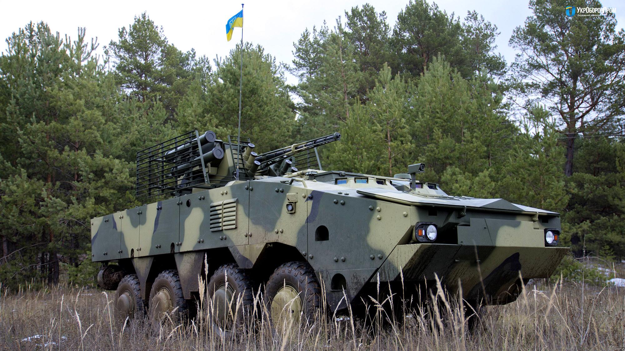 Phot Ukraine Prepares Armed Ugvs - Swdigital