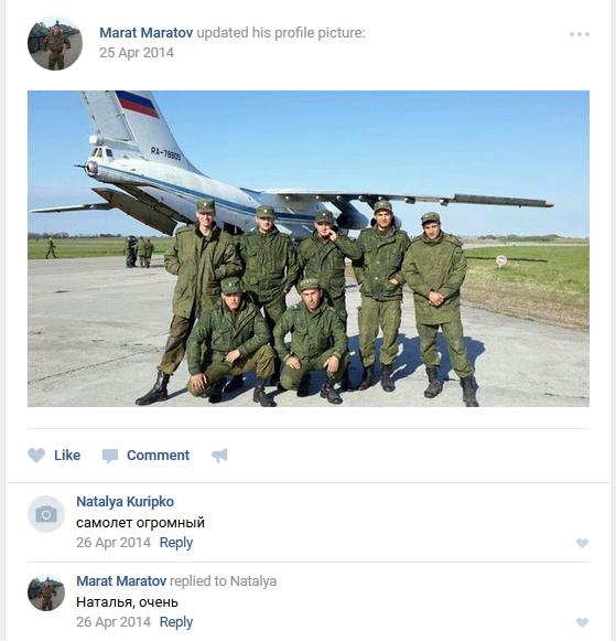 Marat Magomedov Nazrutdinovitj
