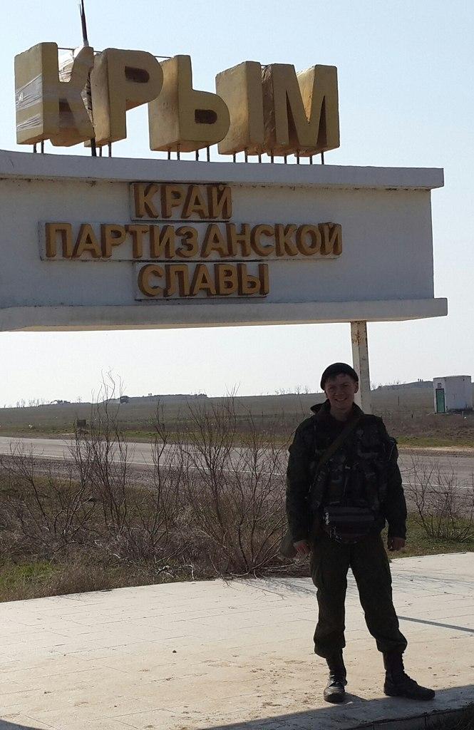 Krim – landet till partisaners ära