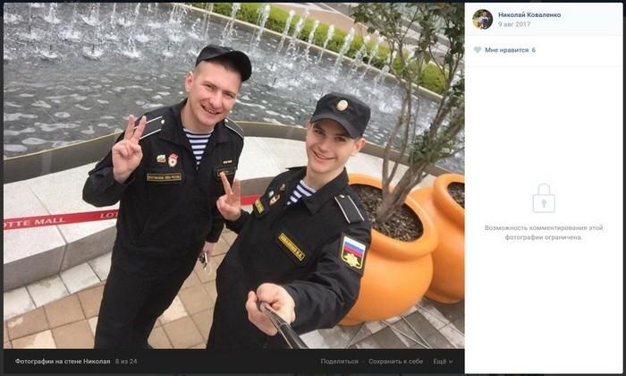 Förhörsvideo från webbplatsen för Ukrainas säkerhetstjänst