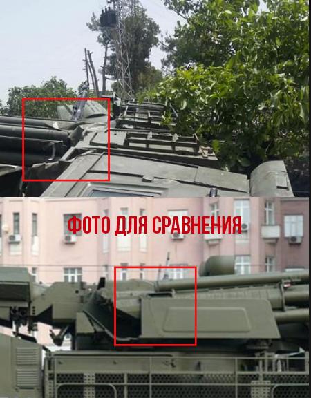 Pantsir-S1 luftforsvarssystem