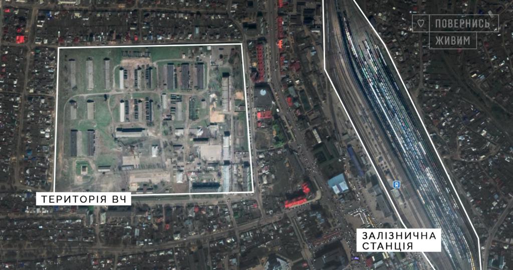 Området för den militära enheten och järnvägsstationen i Liski
