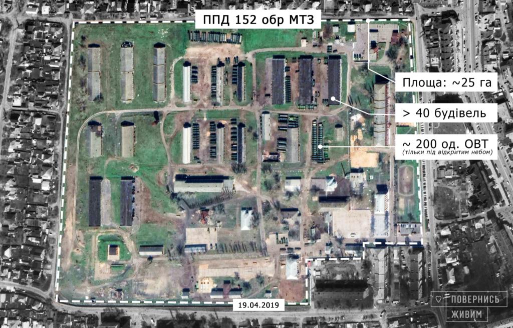 Den permanenta platsen för den 152:a logistikbrigaden
