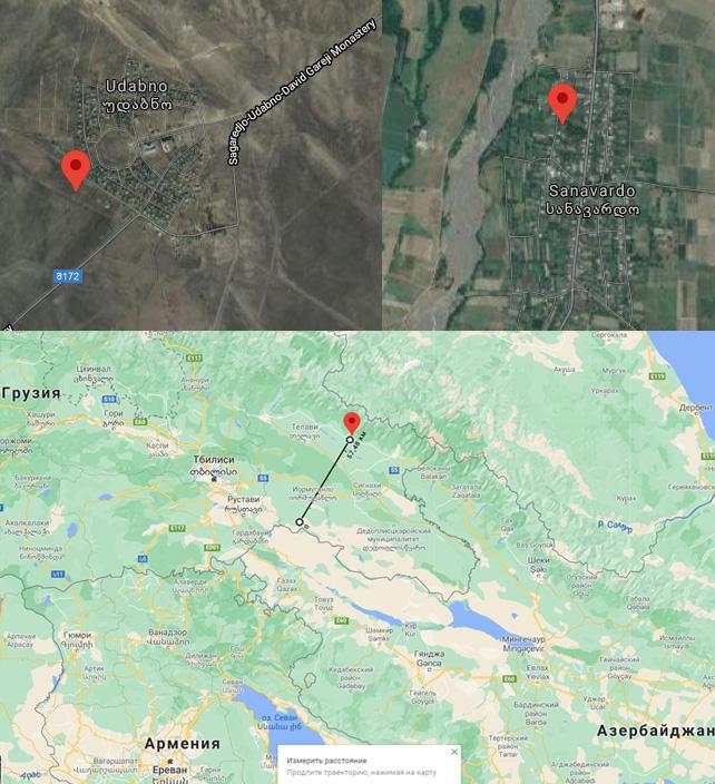 Absturz von Kamikaze-UAVs in Georgien
