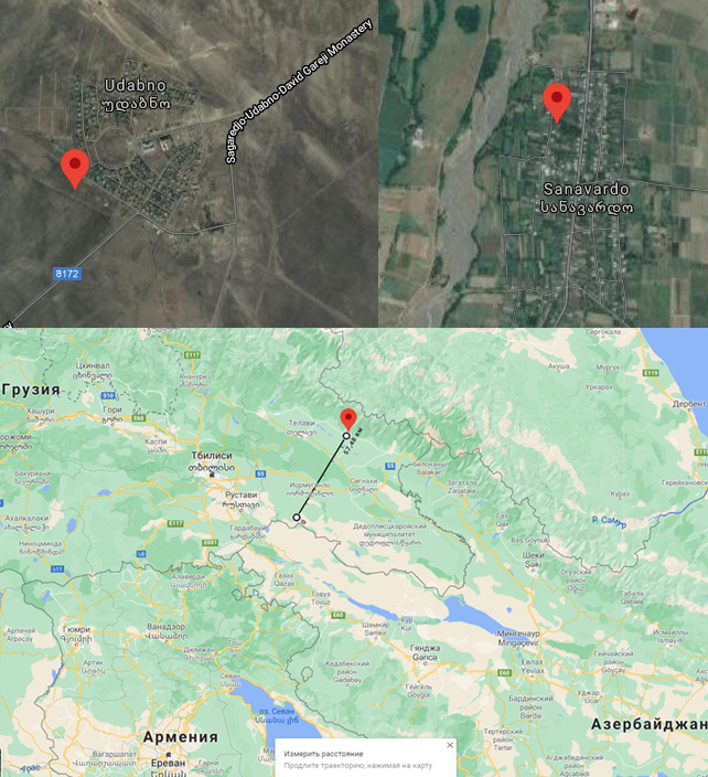 Kamikaze-UAV:er kraschar i Georgien
