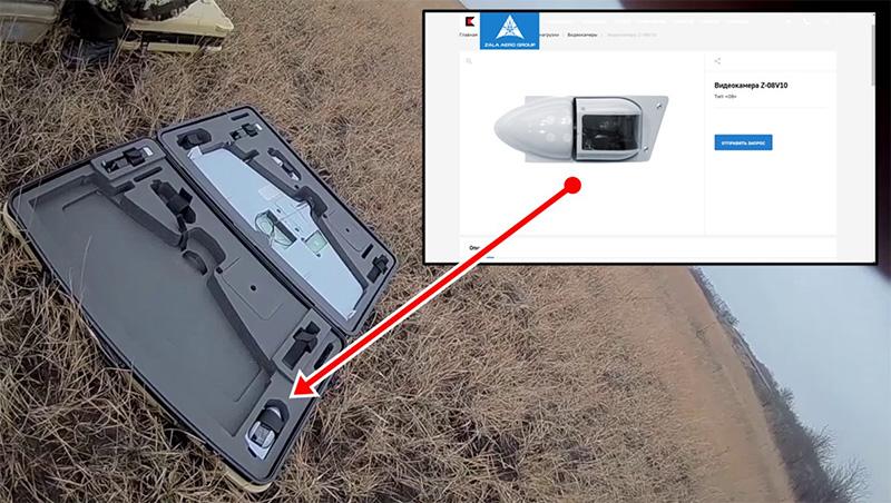 Avtagbar kamera på en rysk ZALA 421-08-UAV