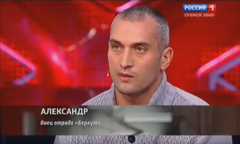 Grundig OSINT-studie: Olexander Serhijovitsj Bitkov