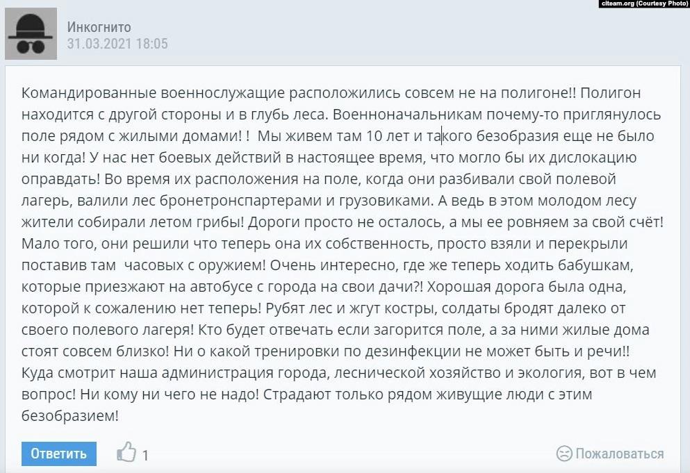 Kommentarer under en artikel i tidningen Moë - Voronezj