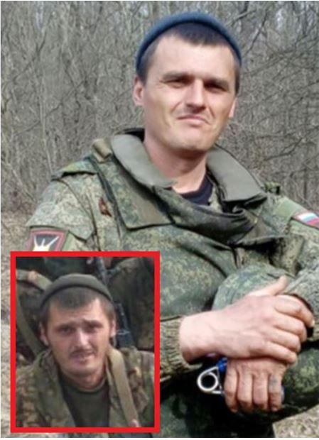 Dmitrij Kraft föddes den 25 november 1981 och kommer från Tjerkessk