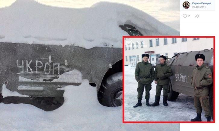 Üzerinde Ukrop yazan bir zırhlı araç