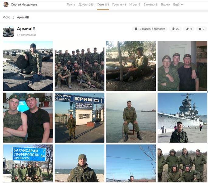 Sergej Tscherdanzew - 17 Soldaten der 17. SMSBr